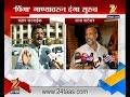 Nana Patekar And Pratap Sarnaik On Bajirao Mastani Pinga Song Controversy