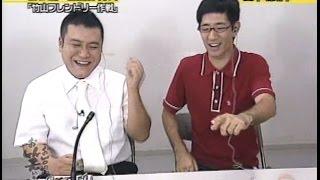 お台場お笑い道 #20(2006年12月) - 第1回竹山フレンドリー作戦/バーチャルコンパ 石坂ちなみ 動画 18