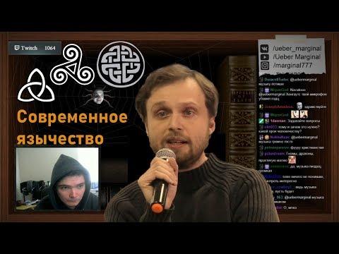 Убермаргинал и Дмитрий