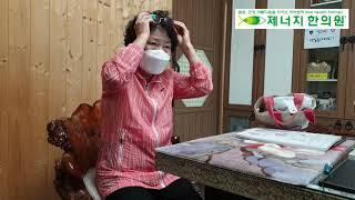 제너지한의원 허리디스크/ 협착증 한방치료 봉침 약침 침…