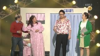 """[HIT] 개그콘서트-권재관, 허안나 뽕 발견 """"10년을 속았다"""" 배신감.20150322"""