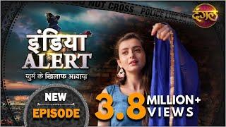India Alert    New Episode 217    Nasha ( नशा )    इंडिया अलर्ट Dangal TV