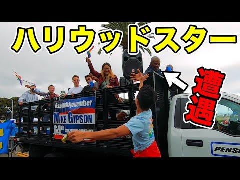 奇跡アメリカでLGBTパレードに参加したらプリズンブレイクのあの人に遭遇した