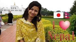 """♥美女ネパール人レポーターが案内する""""仏教の聖地ルンビニ"""" Lumbini in Nepal"""