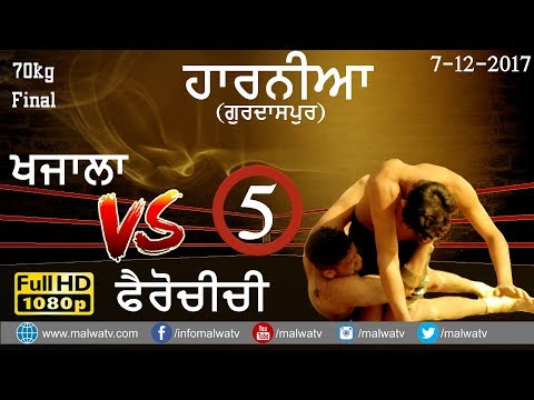 BEST MATCH (70KG) 🔴 KHAJALA v/s PHERO CHECHI 🔴 HARNIAN (Gurdaspur) KABADDI CUP 2017 🔴 Part 5th HD