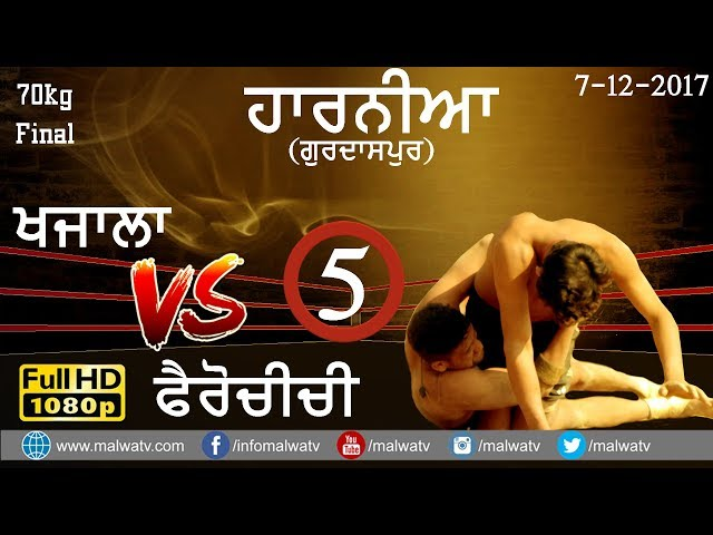 BEST MATCH (70KG) 🔴 KHAJALA v/s PHERO CHECHI 🔴 HARNIAN (Gurdaspur) KABADDI CUP 2017 🔴 Part 5th HD