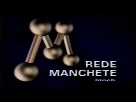 Intervalo Comercial da Rede Manchete - 20/02/1994