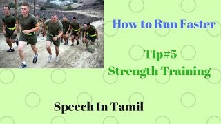 How to Run Faster | Tip#5 Strength Training | Sprint Faster (Tamil)