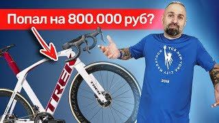 Как правильно покупать велосипед. Таш Саркисян и велоспорт