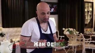 Армянская кухня в России! Гость программы Жан Осян