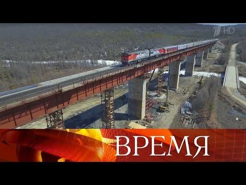 В 2019 году исполняется 45 лет с начала строительства легендарной Байкало-Амурской магистрали.