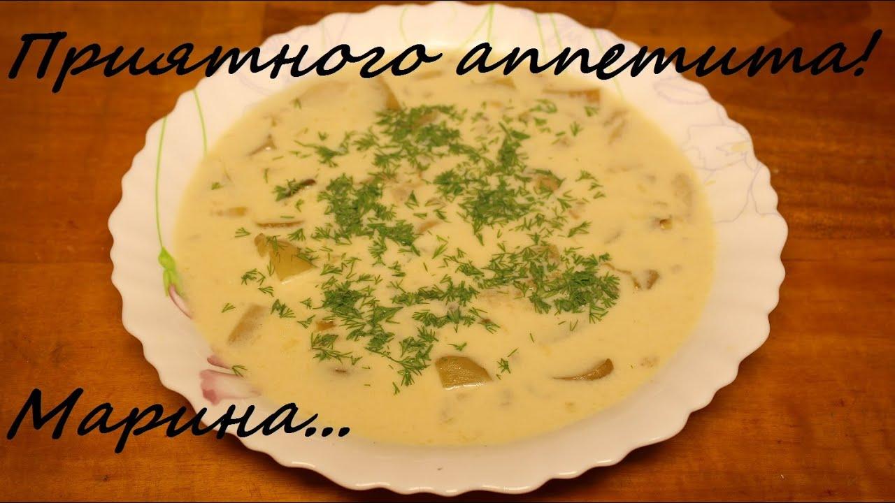 Рецепт грибного вкусного супа
