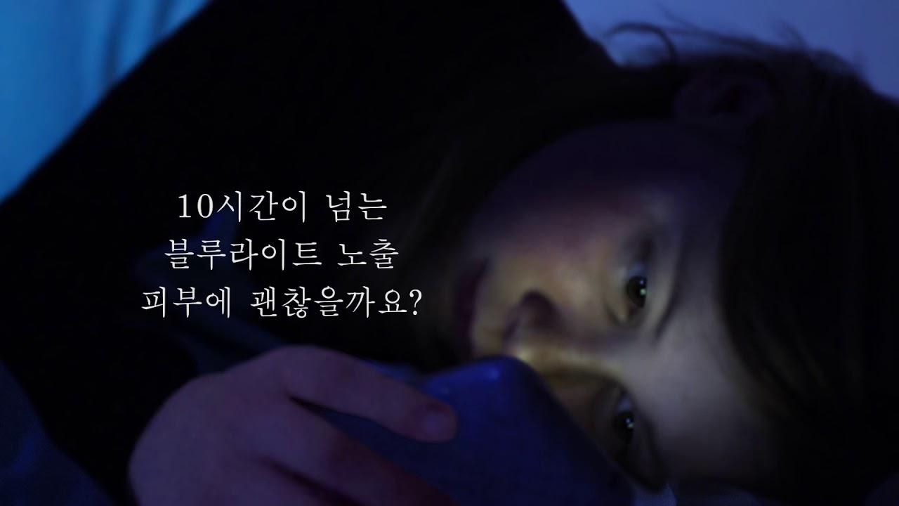韓國 TOUN28 HEV/UV B1/B2 防曬霜 SPF50+ PA++++(中文字幕) - YouTube