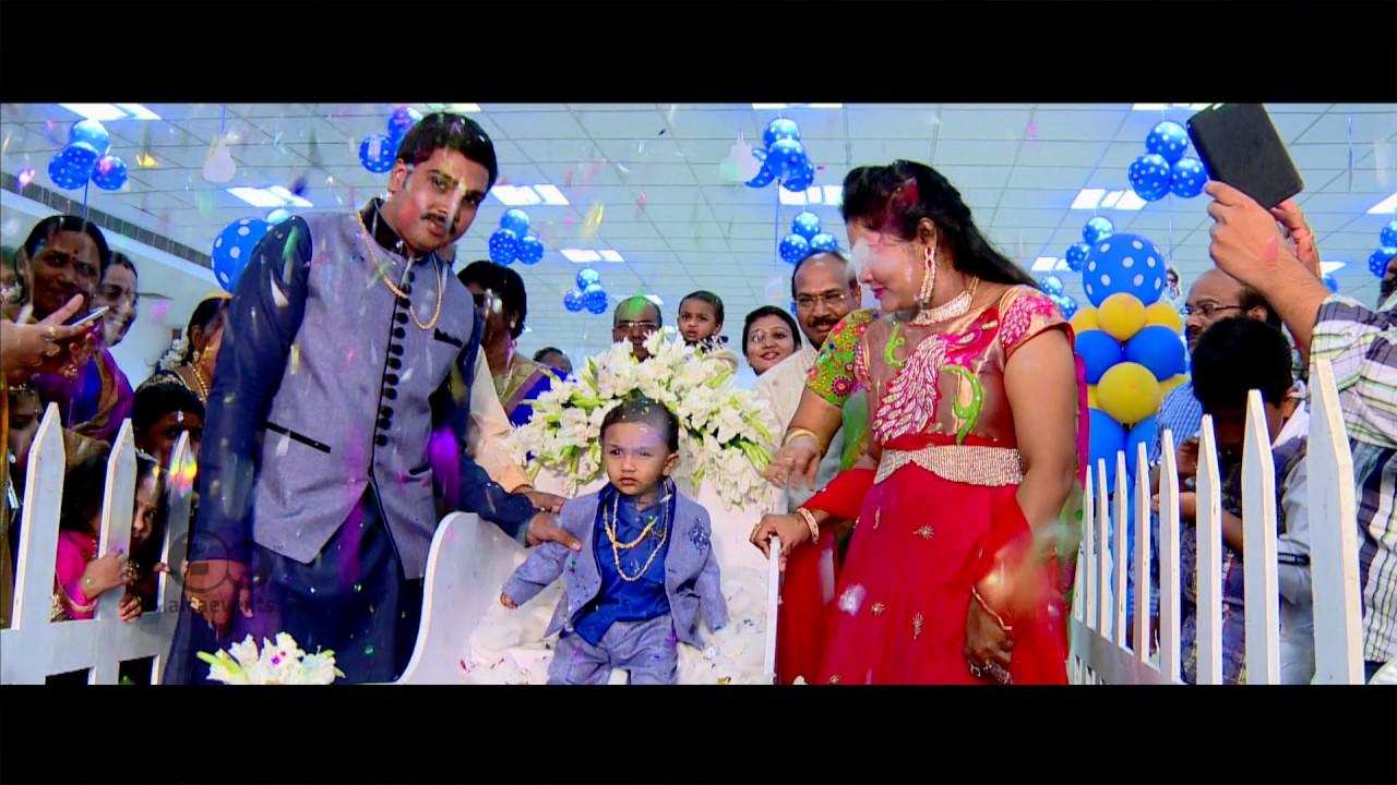 Hanish 1st Birthday Celebration Vijayawada Hyderabad