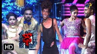 Dhee 10 | 16th August 2017| Full Episode | ETV Telugu