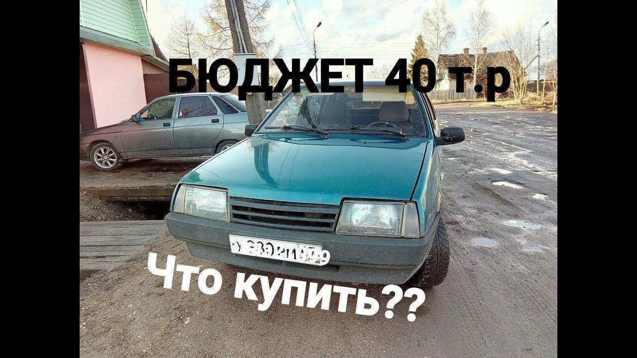 17 фев 2017. Http://www. Avito. Ru/vsenaford. Доброе утро, подскажите пожалуйста купил форд фокус 3, 2017 года у меня там телевизор и навигатор он поддерживает только тогда когда я. Продаю магнитолу на форд фокус 3 связи с продажей машины цена 17000 покупал за 26000:89190815552.