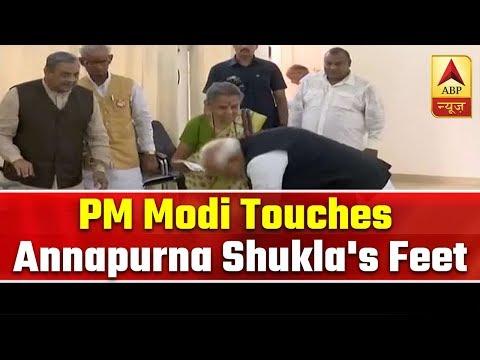 PM Modi Touches Annapurna Shukla's Feet, Files Nomination From Varanasi   ABP News