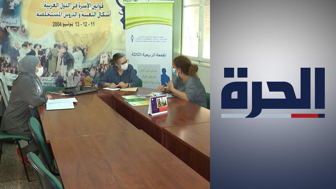 دعوات لتمثيل أكبر للنساء في المناصب العليا في المغرب  - نشر قبل 21 ساعة