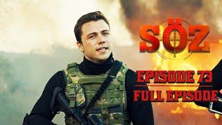The Oath | Episode 73 (English Subtitles)