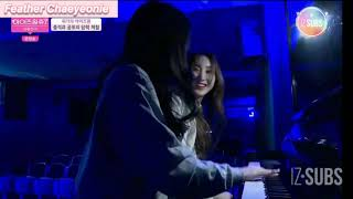 Chaeyeon is scared...