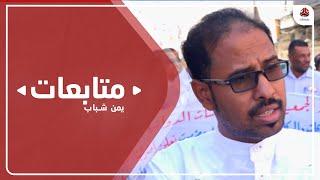 شركات ووكالات الدواء في ساحل حضرموت تعلن إضرابا شاملا عن العمل