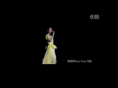王菲巡唱 3D Trailer|Faye Wong Live Tour 3D Trailer