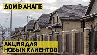 видео Кирпичные дома в коттеджном поселке