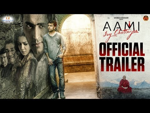 Aami Joy Chatterjee | Official Trailer | Abir Chatterjee | Jaya Ahsan | Bengali Movie 2017