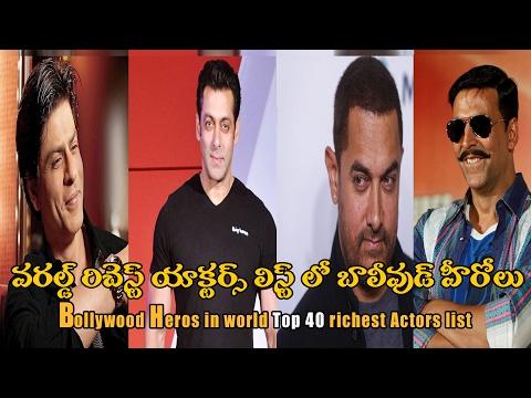 ఇన్ కంలో మనోళ్లూ టాపే..| Bollywood heros in World Top 40 Richest Actors list