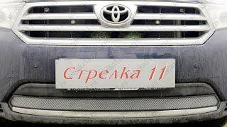 Защита радиатора Toyota Highlander II рестайлинг (U40) 2011-2014г.в.  (Хром)...