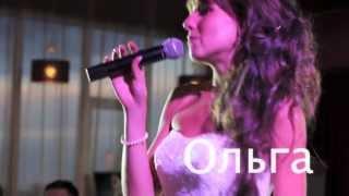Свадьба Оли и Олега