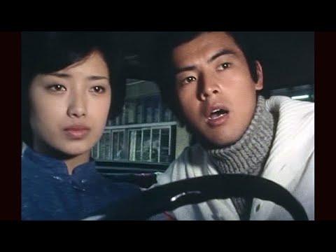 山口百恵「赤い衝撃」運転練習篇(「走れ風と共に)