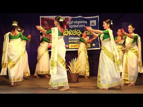 THIRUVATHIRA FIRST PAYYANUR COLLEGE KNR UNI ARTS FEST 2019