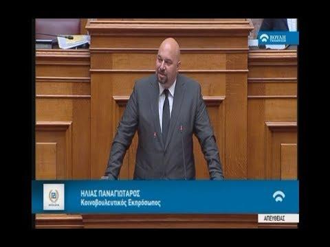 Η. Παναγιώταρος: Αγώνας και Θυσία για την Μακεδονία - Δεν θα περάσει η προδοσία!