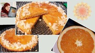 حرشة البرتقال🍊روعة في المذاق الفطور والكوطي وضيوف العفلة من تقديم نادية الفاسية