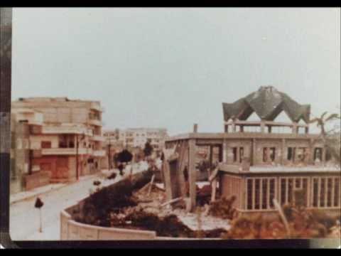Hafez Al Assad Hama Massacre 1982 حافظ الأسد مجزرة حماة