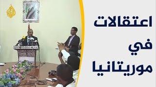 موريتانيا تعتقل 100 شخص بتهمة التورط بأعمال الشغب
