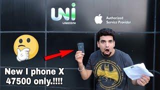New Iphone X in 47500 | Apple Service | Delhi | VBO Life | 2018