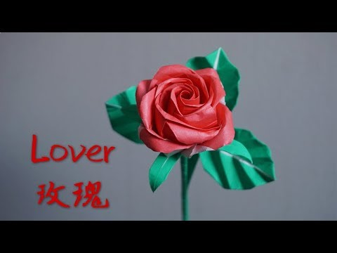 Origami Tutorial: Make the Lover Rose into a Full Branch without wires! (Mi Chen & Hyo Ahn)