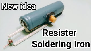 Soldering Iron | New Idea | Resister as soldering iron | How to Make a soldering iron using resister