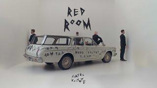 Hiatus Kaiyote - 'Red Room' (Official Video)