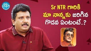 Dr Madala Ravi about NTR & Madala Ranga Rao Controversy | Tollywood Diaries With Muralidhar