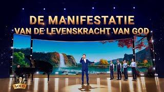Christelijk lied 'De manifestatie van de levenskracht van God' (Dutch subtitles)