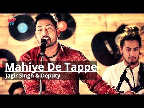 Mahiye De Tappe   Punjabi Folk Music   Jagir Singh & Deputy