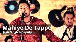 mahiye de tappe punjabi folk music jagir singh deputy