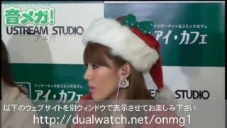 ショウゲートチャンネル. 時東ぁみが送る、「YOU TUBE」連動型音楽番組...