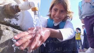 اليونيسف: العنف لم ينته ضد الأطفال بالرغم من انتهاء الحرب