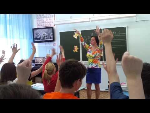 11 класс  школа № 4 г.Глазова 24 мая 2013 г.