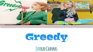 [SUB INDO] JeA (brown eyed girls) ft Moonbyul (mamamoo) -'Gr…