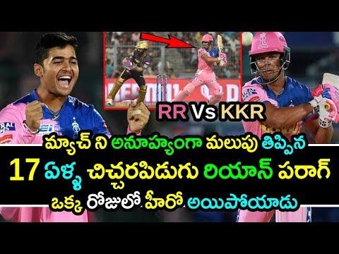 Riyan Parag Superb Batting Against KKR|KKR vs RR 43rd T20 IPL Updates|Filmy Poster